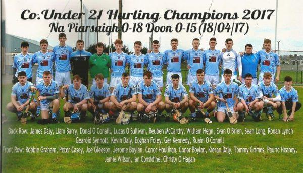 Co U21H champs 2017 (002)